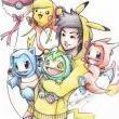 Senhor Pokemon